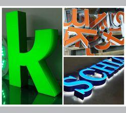 Litery podświetlane 3D